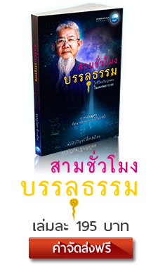 หนังสือ ขาว1