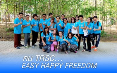 ฅน TRSC… Easy Happy Freedom