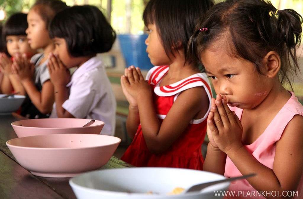 โครงการอาหารกลางวัน จากพี่ใหญ่…สู่ใจดวงน้อย